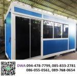 D Wall and Aluminium Co., Ltd.