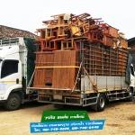 Tik Transport