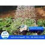 Poonsiri Water Truck