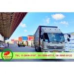 บริการรถขนส่งสินค้า - บริการรถขนส่งสินค้า - ณัฐวดีขนส่ง