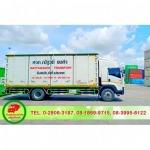 บริการขนส่งสินค้าระหว่างประเทศ - บริการรถขนส่งสินค้า - ณัฐวดีขนส่ง