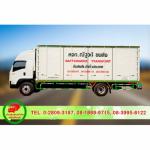 รับขนส่งสินค้าทั่วประเทศ - บริการรถขนส่งสินค้า - ณัฐวดีขนส่ง
