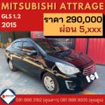 รถ Mitsubishi พิษณุโลก - ห้างหุ้นส่วนจำกัด วรเทพธุรกิจยนต์