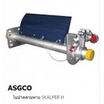 ใบปาดสายพาน skalrer III - บริษัท ทีเอสไอ พีที แอนด์ คอนเวเยอร์ จำกัด