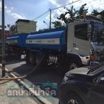 บริการรถบรรทุกน้ำรดน้ำรถต้นไม้เกาะกลางถนน - รถบรรทุกน้ำฉะเชิงเทรา - รถน้ำตี่น้ำจืด