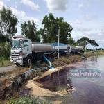 เติมน้ำเค็มบ่อกุ้ง ฉะเชิงเทรา - รถบรรทุกน้ำฉะเชิงเทรา - รถน้ำตี่น้ำจืด