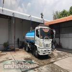 บริการรถน้ำประปาส่งโรงงาน ฉะเชิงเทรา - รถบรรทุกน้ำฉะเชิงเทรา - รถน้ำตี่น้ำจืด