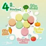 นมอัดเม็ดบำรุงกระดูกและฟัน Tharamilk - นมปรุงแต่งอัดเม็ด ผสมผักและผลไม้ 19 ชนิด Tharamilk