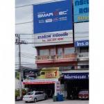 ร้านประดับยนต์ นนทบุรี - Sound Wave Car Audio