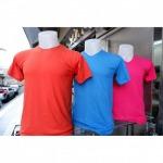 ผลิตเสื้อยืด ราคาโรงงาน - บริษัท ศรีไทย การ์เมนท์ จำกัด