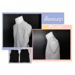 ผลิตเสื้อแขนกุด ราคาส่ง - บริษัท ศรีไทย การ์เมนท์ จำกัด