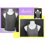 ผลิตเสื้อกล้าม ราคาโรงงาน - บริษัท ศรีไทย การ์เมนท์ จำกัด