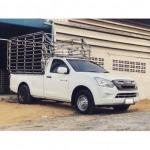 รถขนของรับจ้าง นนทบุรี - บริษัท บี.เอ.เค เอ็กซ์เพรส ทรานสปอร์ต จำกัด