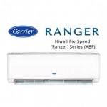 ขายแอร์แคเรียร์ Carrier รุ่น Ranger ราคาถูก - ห้างหุ้นส่วนจำกัด ดีดีพี แอร์ แอนด์ เซอร์วิส