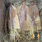 ปลาหมึกแห้งราคาส่ง - อาหารทะเลแห้งขายส่ง-ราคาถูก ศรีจันทร์พานิช