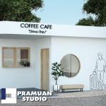 ออกแบบ ก่อสร้าง ร้านกาแฟ เพชรบูรณ์ - บริษัทรับเหมาก่อสร้าง ออกแบบ ตกแต่งภายใน เพชรบูรณ์ - ประมวล สตูดิโอ