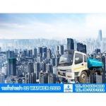รถน้ำประปา กรุงเทพ - รถน้ำประปา กรุงเทพ - O2 WATER 2020