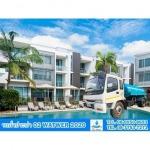 ส่งน้ำประปาโรงแรม อพาร์ทเม้นท์ - รถน้ำประปา กรุงเทพ - O2 WATER 2020