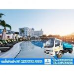 บริการเติมน้ำสระว่ายน้ำ - รถน้ำประปา กรุงเทพ - O2 WATER 2020