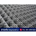 Watsaduthai Co., Ltd.