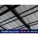 โครงหลังคาเมทัลชีทสำเร็จรูป - ร้านวัสดุก่อสร้าง - วัสดุก่อสร้างไทย