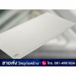ไฟเบอร์ซีเมนต์ ราคาส่ง - ร้านวัสดุก่อสร้าง - วัสดุก่อสร้างไทย