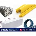 ร้านวัสดุก่อสร้าง สมุทรปราการ - ร้านวัสดุก่อสร้าง - วัสดุก่อสร้างไทย