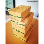 โรงงานผลิตกล่องลายเขียวฝาชน พระราม 2 - รับผลิตและขายส่งกล่องพัสดุไปรษณีย์ พระราม 2