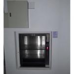 จำหน่ายพร้อมติดตั้งลิฟต์ส่งอาหาร - บริษัท ที. ชไนเดอร์ (ไทยแลนด์) จำกัด