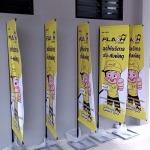 ร้านทำไวนิลโครงเหล็ก ชลบุรี  - ร้าน บริการผลิตงานป้ายทุกรูปแบบ พร้อมดีไซน์ ชลบุรี