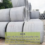 Green Group Sale And Service Co., Ltd.