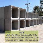 โรงงานผลิตบล็อกคอนเวิร์ส - โรงงานท่อคอนกรีตเสริมเหล็ก มหาสารคาม GGS