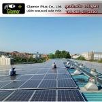 ซ่อมระบบไฟฟ้า Solor Roof โซล่าเซลล์ พลังงานแสงอาทิตย์ - ผู้รับเหมา ซ่อมบำรุงระบบไฟฟ้าโรงงานอุตสาหกรรม ลาดกระบัง แกลมเมอร์ พลัส