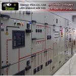 รับทำตู้ MDB ตู้ DB ลาดกระบัง - ผู้รับเหมา ซ่อมบำรุงระบบไฟฟ้าโรงงานอุตสาหกรรม ลาดกระบัง แกลมเมอร์ พลัส