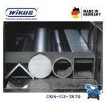 ใบเลื่อยสายพานตัดเหล็กกล้า ดิน แมชชีน - ใบเลื่อยสายพานเยอรมัน M42 Wikus German  บริษัท ดิน แมชชีน จำกัด