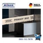 ใบเลื่อยสายพาน WIKUS M42 - ใบเลื่อยสายพานเยอรมัน M42 Wikus German  บริษัท ดิน แมชชีน จำกัด