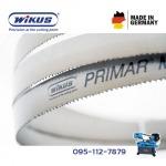 จำหน่าย ใบเลื่อยสายพาน WIKUS รุ่น PRIMAR ® M4 - ใบเลื่อยสายพานเยอรมัน M42 Wikus German  บริษัท ดิน แมชชีน จำกัด