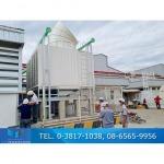 รับติดตั้ง Cooling Tower ชลบุรี - รับออกเเบบติดตั้งระบบทำความเย็น Chiller VVP PROSERVICES
