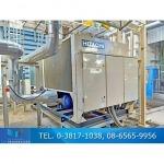 ติดตั้งระบบทำความเย็น - รับออกเเบบติดตั้งระบบทำความเย็น Chiller VVP PROSERVICES