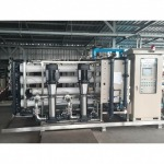 รับติดตั้งระบบน้ำ RO อุตสาหกรรม - ระบบน้ำ RO อุตสาหกรรม ไฮโดร โปรซิสเท็ม