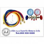 J.J Electric Supply Co., Ltd.