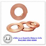 ขายท่อทองแดงม้วน-กลม ราคาส่ง - จำหน่ายอะไหล่อุปกรณ์เครื่องเย็น ระยอง ชลบุรี