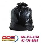 ถุงขยะสีดำ -  ดราก้อน ไดร์ฟ ซิสเต็ม โรงงานผลิตถุงไปรษณีย์ ถุงแพคของ ถุงพัสดุ ถุงขยะ เน้นคุณภาพราคาโรงงาน