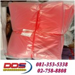 ถุงขยะสีแดง  -  ดราก้อน ไดร์ฟ ซิสเต็ม โรงงานผลิตถุงไปรษณีย์ ถุงแพคของ ถุงพัสดุ ถุงขยะ เน้นคุณภาพราคาโรงงาน