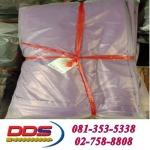 ถุงขยะสีม่วง -  ดราก้อน ไดร์ฟ ซิสเต็ม โรงงานผลิตถุงไปรษณีย์ ถุงแพคของ ถุงพัสดุ ถุงขยะ เน้นคุณภาพราคาโรงงาน