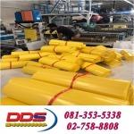 ถุงสีเหลือง -  ดราก้อน ไดร์ฟ ซิสเต็ม โรงงานผลิตถุงไปรษณีย์ ถุงแพคของ ถุงพัสดุ ถุงขยะ เน้นคุณภาพราคาโรงงาน