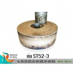ท่อ-ST52-3 - จำหน่ายเหล็กเกรดพิเศษ รอคโค สตีล