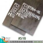 เหล็กเกรดพิเศษ เกรด A516 - จำหน่ายเหล็กเกรดพิเศษ รอคโค สตีล