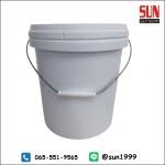 ถังน้ำพลาสติก 5 ลิตร - สินค้าพลาสติก - ซัน ควอลิตี้ อินดัสทรีส์