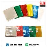 ขายส่งถุงขยะสี ถุงขยะดำ - สินค้าพลาสติก - ซัน ควอลิตี้ อินดัสทรีส์